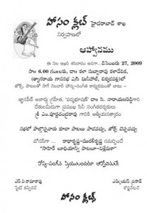invitation copy